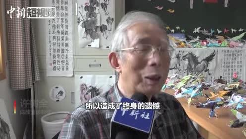 """75岁退休教师用纸飞机摆出""""空中编队"""""""