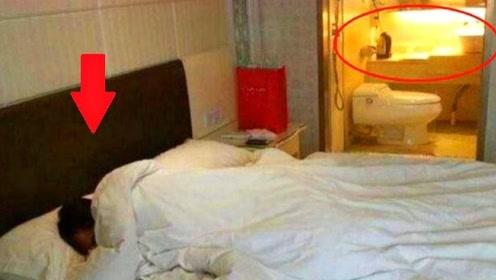 为何酒店睡觉时,要尽量开着厕所灯?不料保洁阿姨竟然道出实情