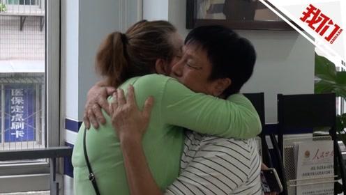 荷兰籍中国女孩回重庆寻养母 失散22年亲人终得音信