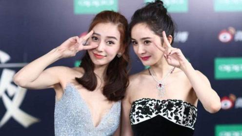 baby为杨幂送生日祝福 网友惊呼竟然只有它?