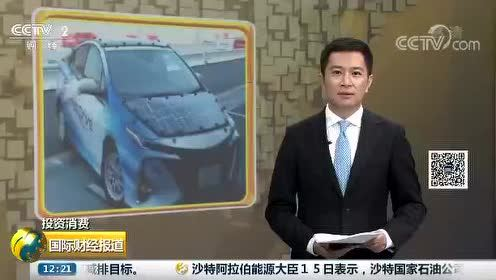 """边走边充电  """"太阳能车顶""""来了 晴天里助汽车行驶56公里视频"""