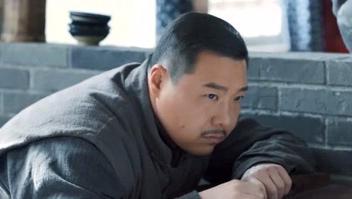 《老酒馆》王掌柜三观还挺正,怕陈怀海丢了性命,劝他赶紧走