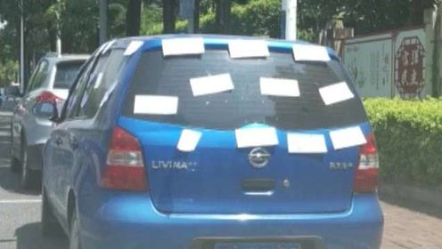 小车停车欠费5千多被贴满催缴单:一年多停车227次没缴费