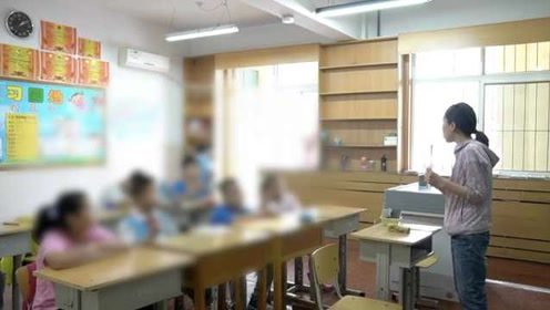 52岁特教老师用101遍的耐心教残疾孩子,却称亏欠自己女儿