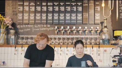 """《人间有味》第16集:因爱诞生,为爱存在,夫妻酿""""爱味""""啤酒"""