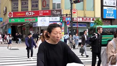 2019年09月18日 环球财讯(无字幕版)