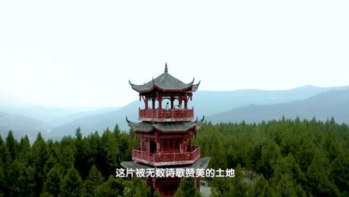 苍溪,一分钟精彩宣传片