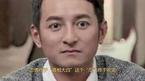 """李荣浩杨丞琳合肥领证,一路""""爱情长跑"""",终修成正果!"""
