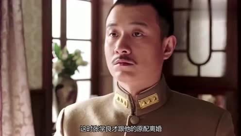 赵四小姐去世时,张学良傻坐2个小时,说出3个字后瞬间无力!