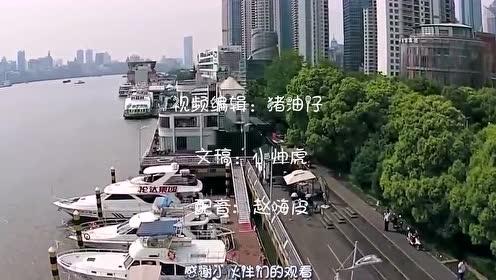 """中国最""""有钱""""的城市,人均每年赚50万,也是美女最多的国家"""