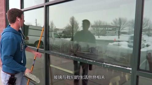 国外发明玻璃神器,磨砂玻璃一键变透明,网友:买完装在哪?