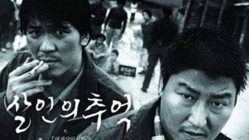 韩影《杀人回忆》真凶原型找到却过追诉期 曾5年害10女致9死