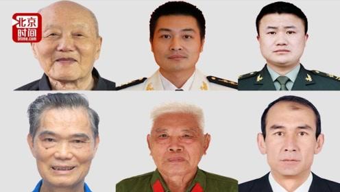 致敬!六名英雄获授国家勋章和荣誉称号 其中三人已牺牲