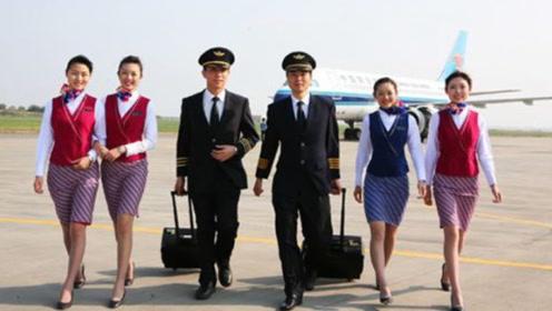 为何空姐都不穿裤子?只穿短裙和丝袜,退役空姐道出背后实情!