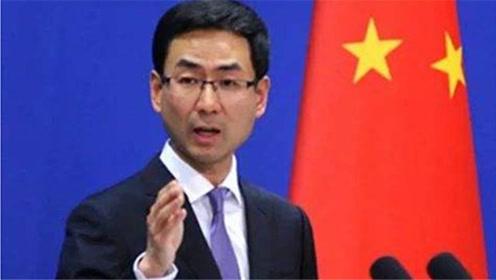 """越南称中国船只""""继续侵犯""""其专属经济区 中方有理有据霸气回应"""