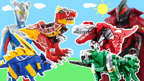 奥特曼恐龙战队对战变形装甲机器人玩具