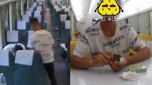 男子火车上偷手机藏厕所,被抓反复问民警:确定我没事吗?
