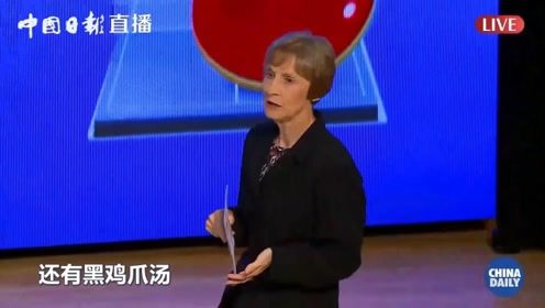 """快50年了,这位亲历""""乒乓外交""""的美国人依旧忘不了一道中国菜"""