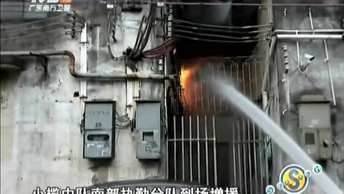 中山五金厂大火冒出蘑菇云