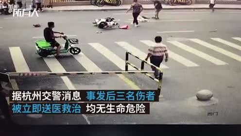 杭州一奔驰车连撞两电动车,三人受伤
