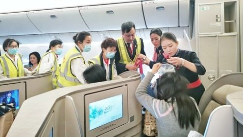 如果飞机上有人突然去世,空姐将如何处理?看完涨知识了