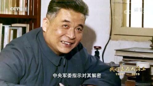 """我们走在大路上丨为""""死了也值""""的事业 邓稼先隐姓埋名28年"""