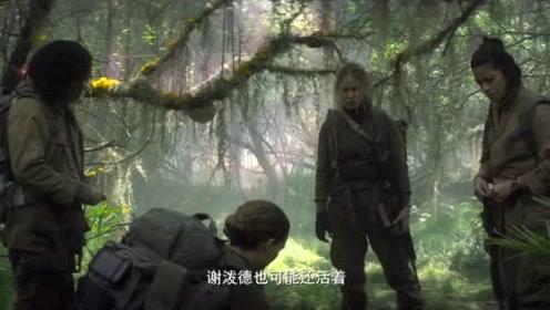 湮灭:女子分队向丛林深处冒险,发现队友一只鞋,上面全是血迹