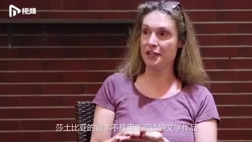 莎翁名著《第十二夜》广州开演,导演接受南都采访