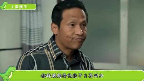 为何宋小宝如今很少露面?得知他的身体状况后,网友:心疼