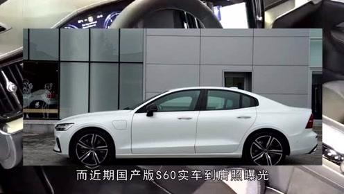值得一等的三款新车,新款宝马X7上榜,国产版S60实车到店