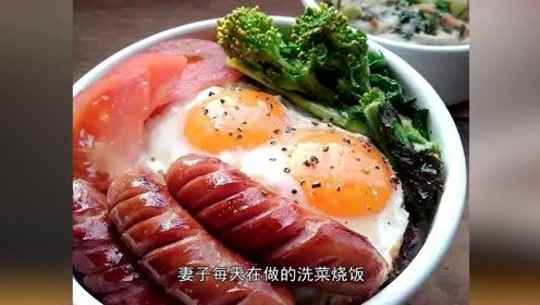 日本再现宠妻狂魔!每天早起为老婆做便当,引万人点赞