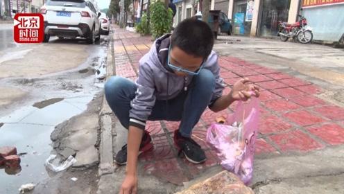 14岁男孩8年义务捡垃圾近五吨 爷爷心疼孙子反对他捡垃圾