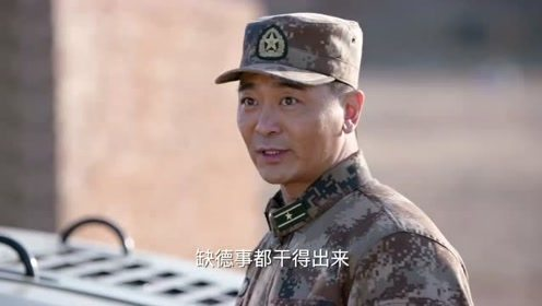 《陆战之王》杨俊宇吐槽张能量,一肚子坏水,该好好管管了