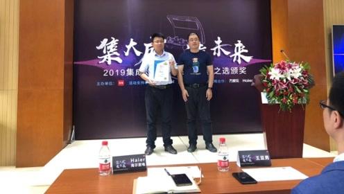 2019首届集成灶行业年会在京召开