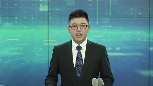 庆祝新中国成立70周年三明专场新闻发布会