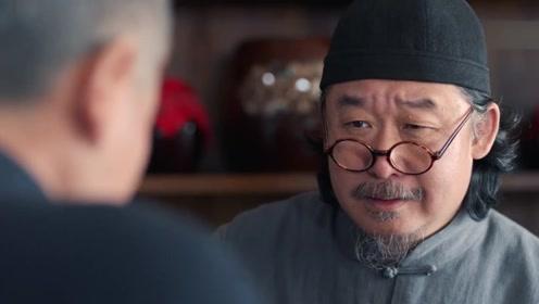 《老酒馆》陈怀海语速好快,三爷跟着贫嘴,差点咬到舌头!