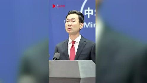 外交部回应基里巴斯与台湾断交:高度赞赏