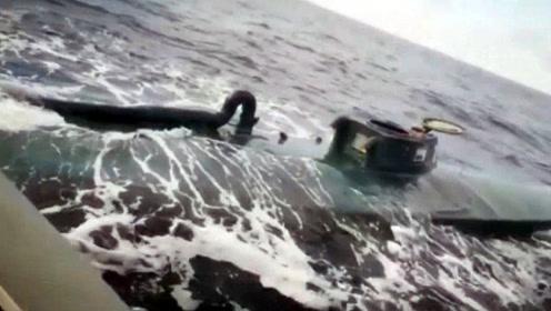 太平洋海域一艘潜艇被查 内藏8吨可卡因 案件涉及两国犯罪集团