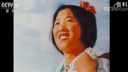 """300名""""最美奋斗者""""——邢燕子"""
