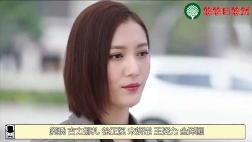 十年三月三十日:靳燃上演抢亲乌龙太尴尬!袁莱:我才是你媳妇!