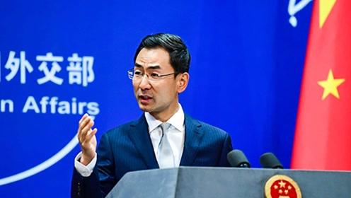 """基里巴斯与台湾""""断交"""" 外交部:大势所趋 势不可挡"""