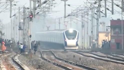 印度高铁通车,13亿人直呼秒杀中国高铁,网友:没见过世面!
