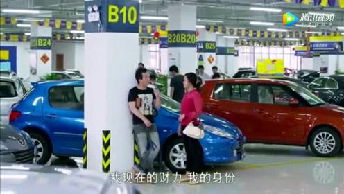 媳妇带老公去买车,却没想到老婆就看上了二手车,太逗了