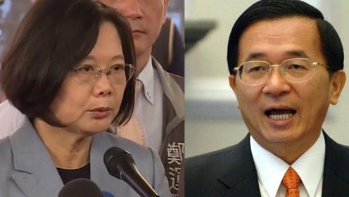 蔡英文上台3年断7国 陈水扁借机自夸 网友:民进党很会比烂