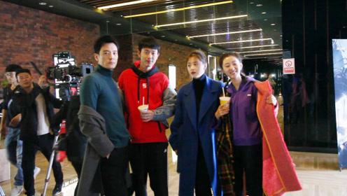 幸福幕后:蒋欣、李光洁组团F4,乡村非主流造型自己都笑了
