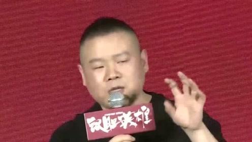 岳云鹏遭中国大妈和外国大叔强势合影 人气不输流量鲜肉