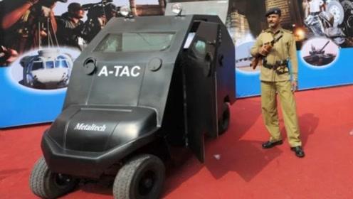 老人代步车?儿童碰碰车?不不不,这是印度即将投产的反恐装甲车