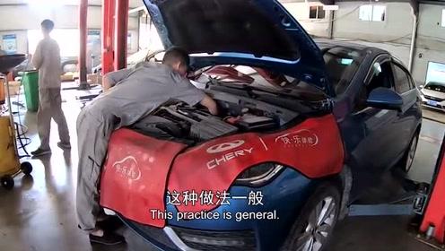 汽车做保养维修时,车主需要全程盯着看吗?老司机:注意别被套路