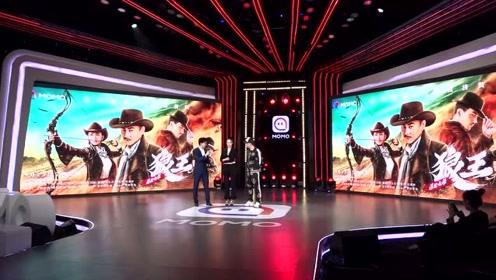 《漠北七雄:狼王》腾讯视频正式上映  众主创分享幕后故事
