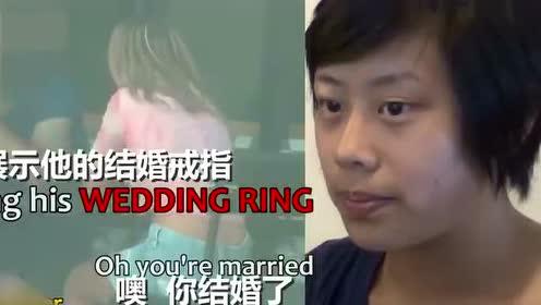 忠诚度测试,测试已婚5年的老公
